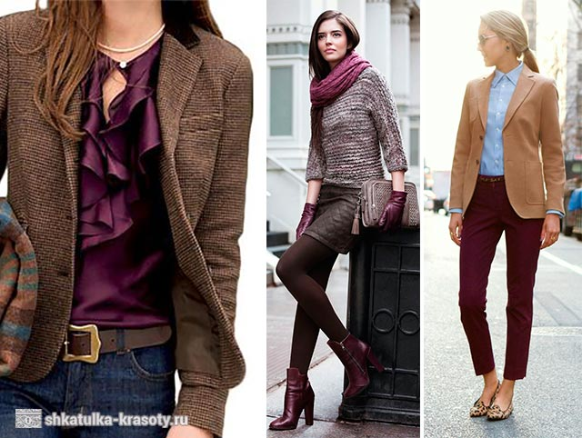сочетание коричневого в одежде