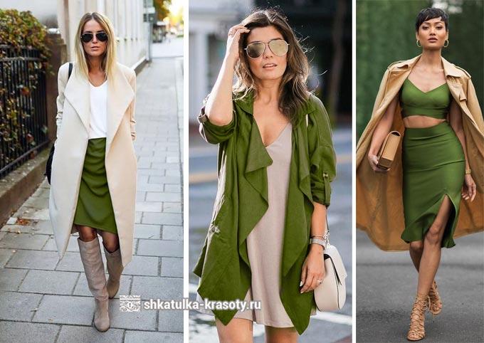 оливковый и бежевый в одежде