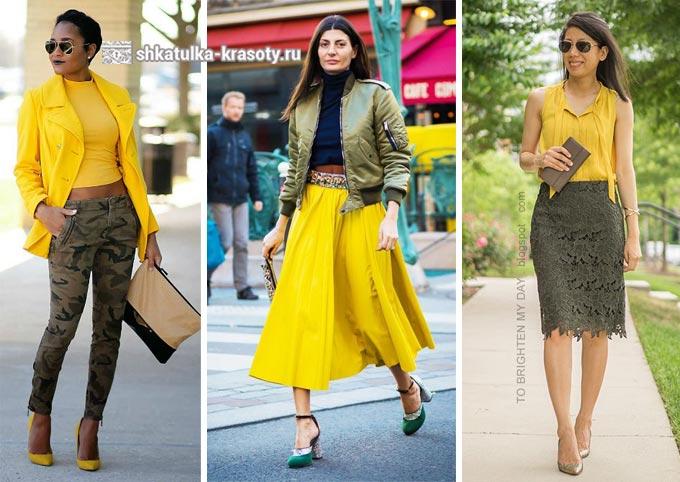 оливковый и желтый в одежде