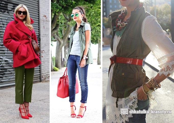 оливковый и красный в одежде