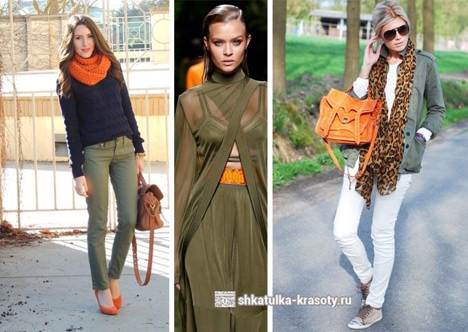 оливковый и оранжевый в одежде
