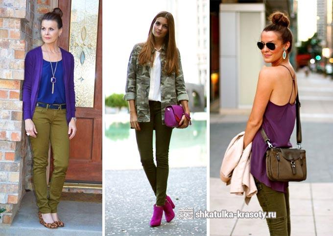 оливковый и фиолетовый