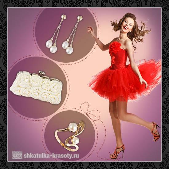 Стиль к красному платью