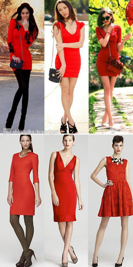 526bdcf2749d7ad Аксессуары к красному платью - с чем носить красное платье ...