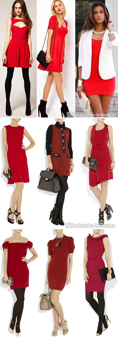 Что одеть с красным кружевным платьем