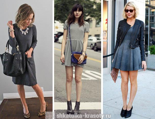 Аксессуары к серому платью. С чем носить серое платье. Фото