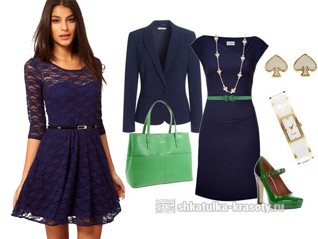 Сочетание цветов в одежде темно-синий