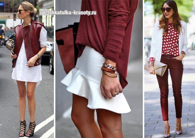 бордовый и белый в одежде