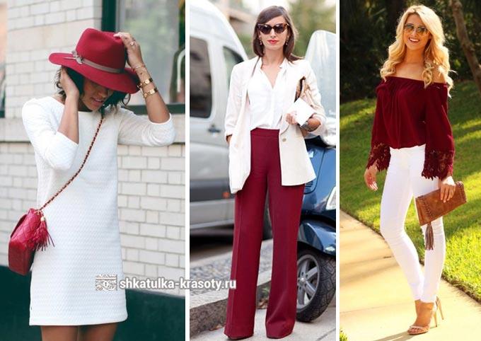 сочетание бордового в одежде