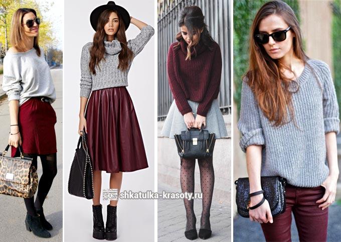 какой цвет сочетается с бордовым в одежде