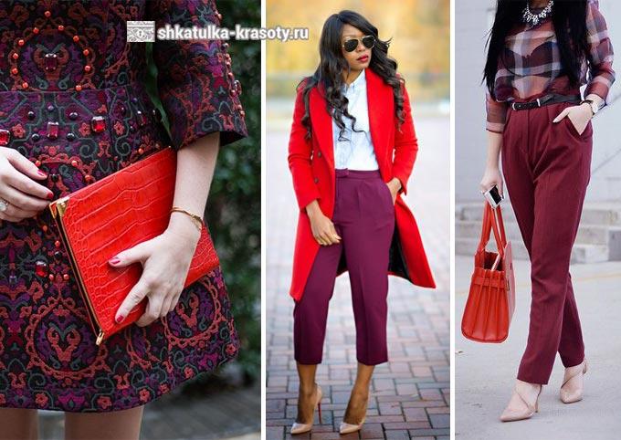бордовый цвет в одежде