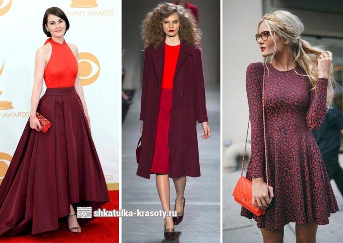 с какими цветами сочетается бордовый в одежде