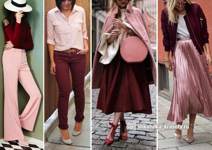 сочетание бордового цвета с другими в одежде