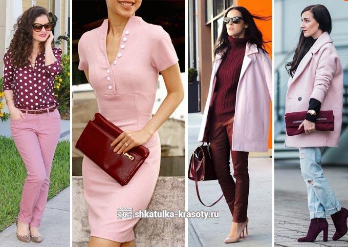 сочетание розового и бордового в одежде