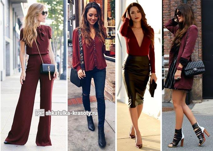 бордовый и черный в одежде