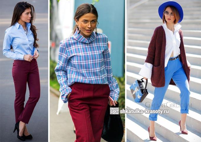 голубой и бордовый в одежде