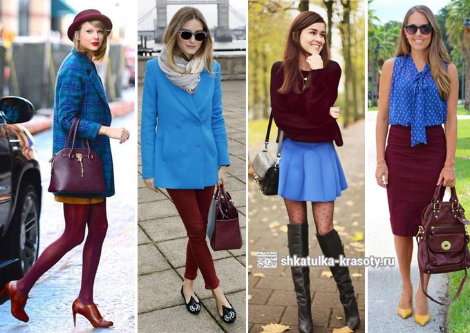 бордовый с синим в одежде