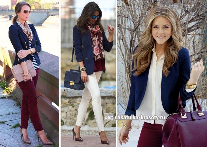 сочетание бордового и синего в одежде