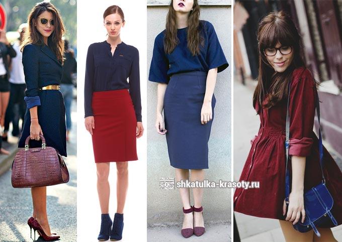 темно-синий с бордовым в одежде