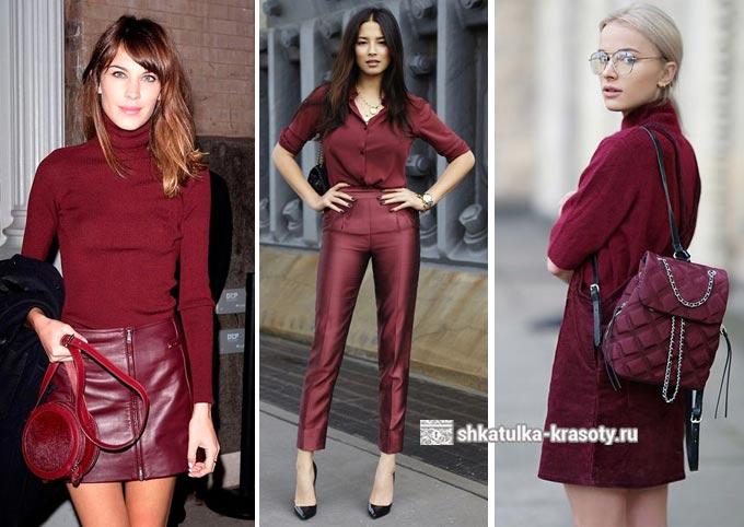 сочетание бордового в одежде фото