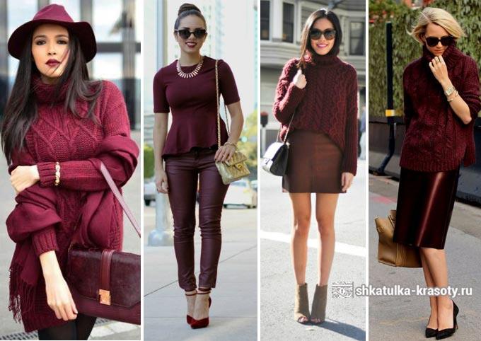 бордовый цвет фото одежда