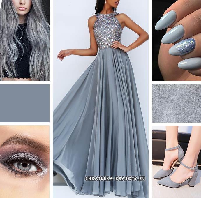 серый цвет в одежде - сочетание