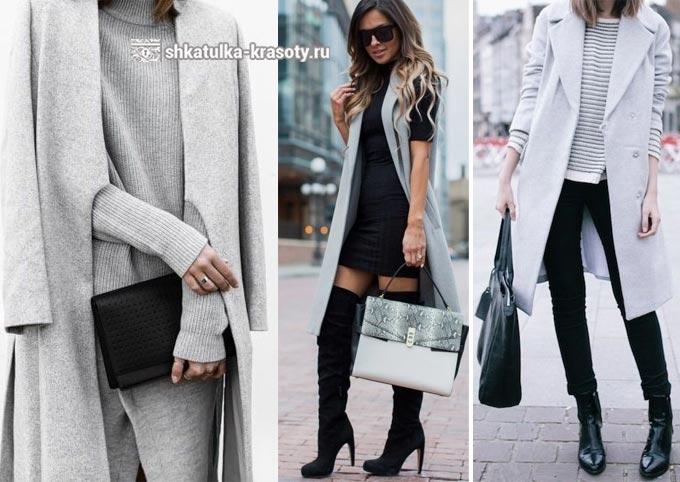 серый и черный в одежде