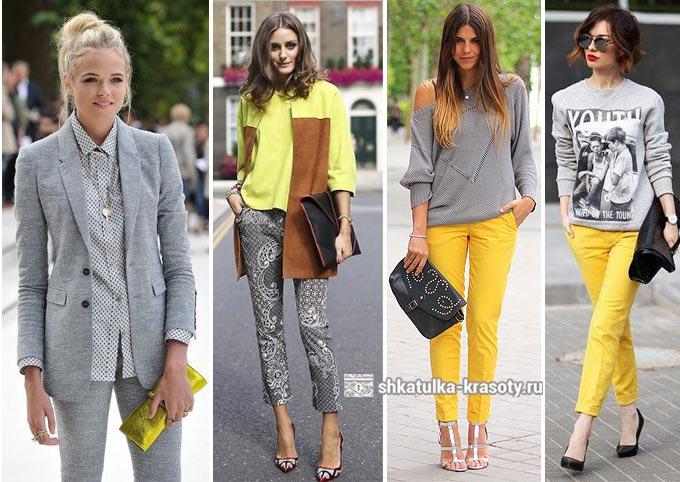 серый цвет одежды сочетание с другими цветами