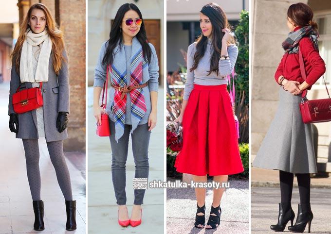серый с красным в одежде