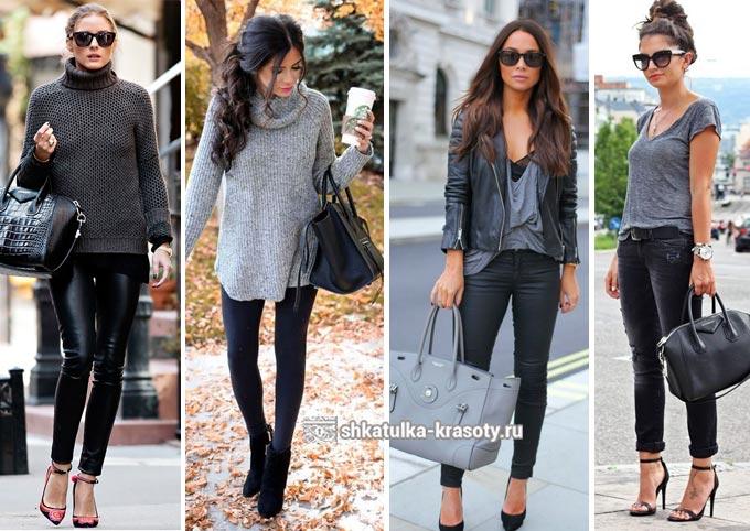 сочетание серого цвета в одежде