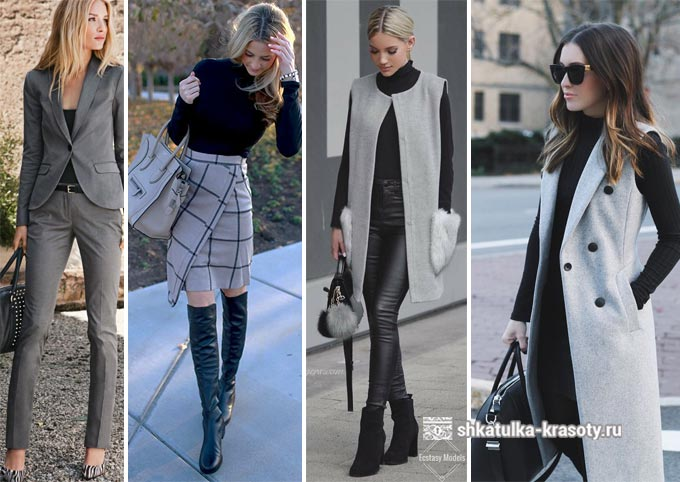 сочетание серого и черного в одежде