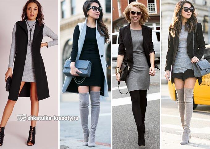 серый с чем сочетается+в одежде