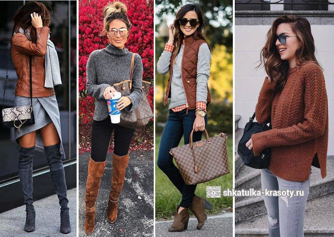 сочетание серого и коричневого в одежде