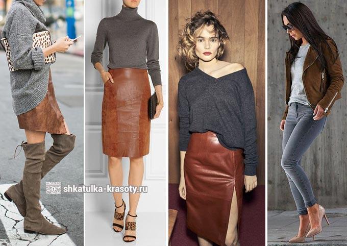 коричневый и серый в одежде