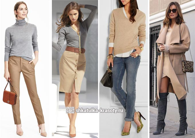 The Combination Of Colors In Clothes Gray 295 Photo