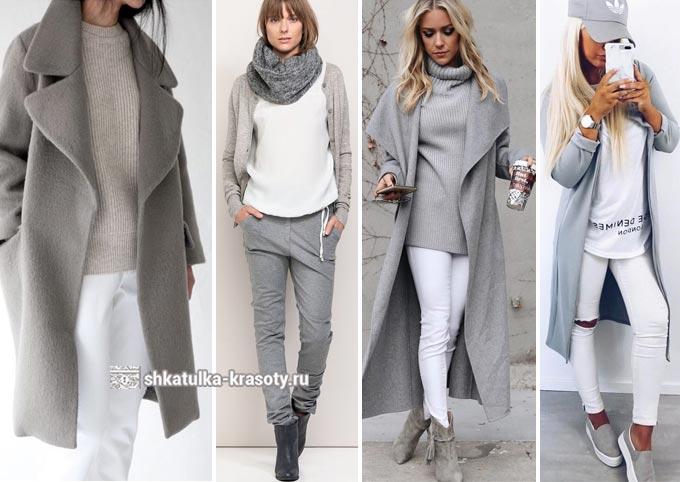 сочетание серого в одежде