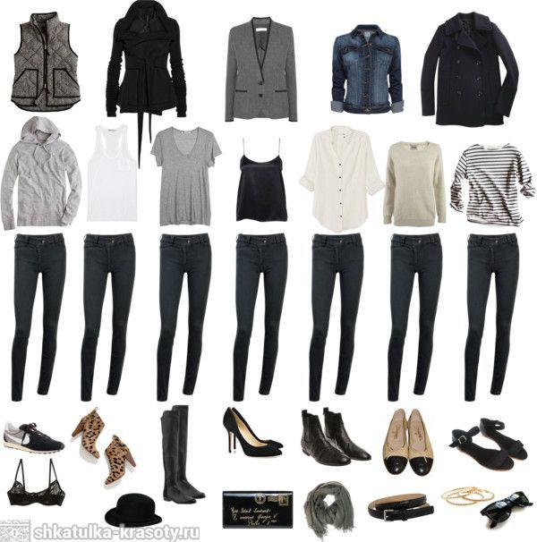 С чем носить серые джинсы. Фото