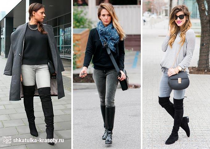 с чем носить серые джинсы женские