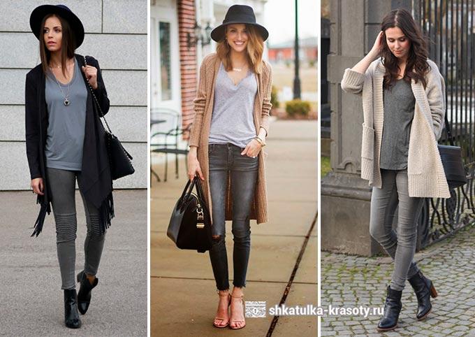 серые джинсы и кардиган