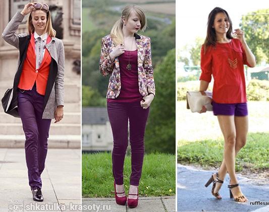 Сливовый цвет в одежде красный, бордовый