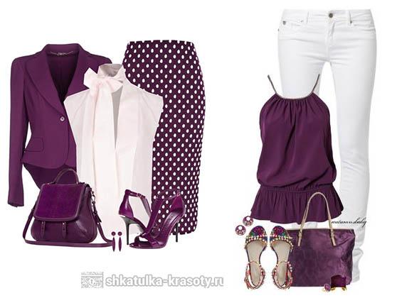 Сливовый цвет в одежде белый