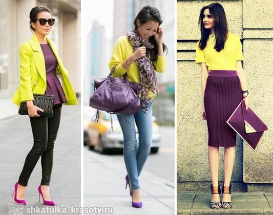 Сливовый цвет в одежде желтый