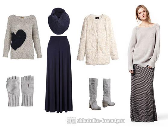 с чем носить длинную юбку зимой и свитер