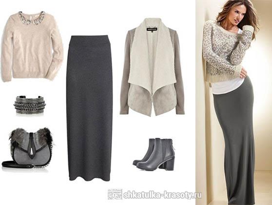 С чем носить юбку в пол серую
