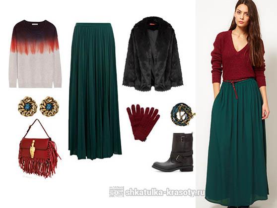 длинная юбка и свитшот