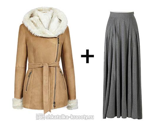 с чем носить длинную юбку зимой и верхняя одежда