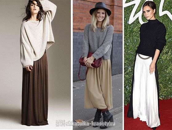 Платье-свитер с длинной юбкой