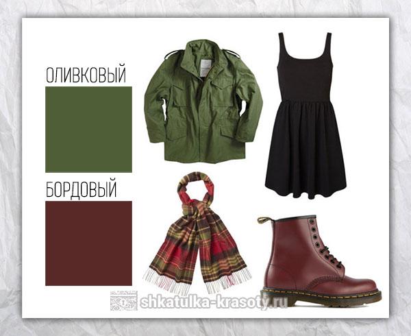 Цветовые сочетания в одежде оливковый