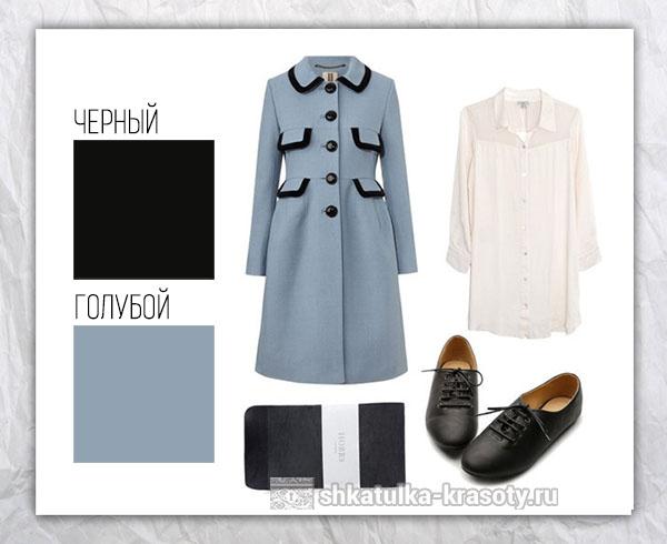 Цветовые сочетания в одежде черный и глубой
