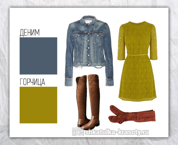 Цветовые сочетания в одежде горчичный и деним